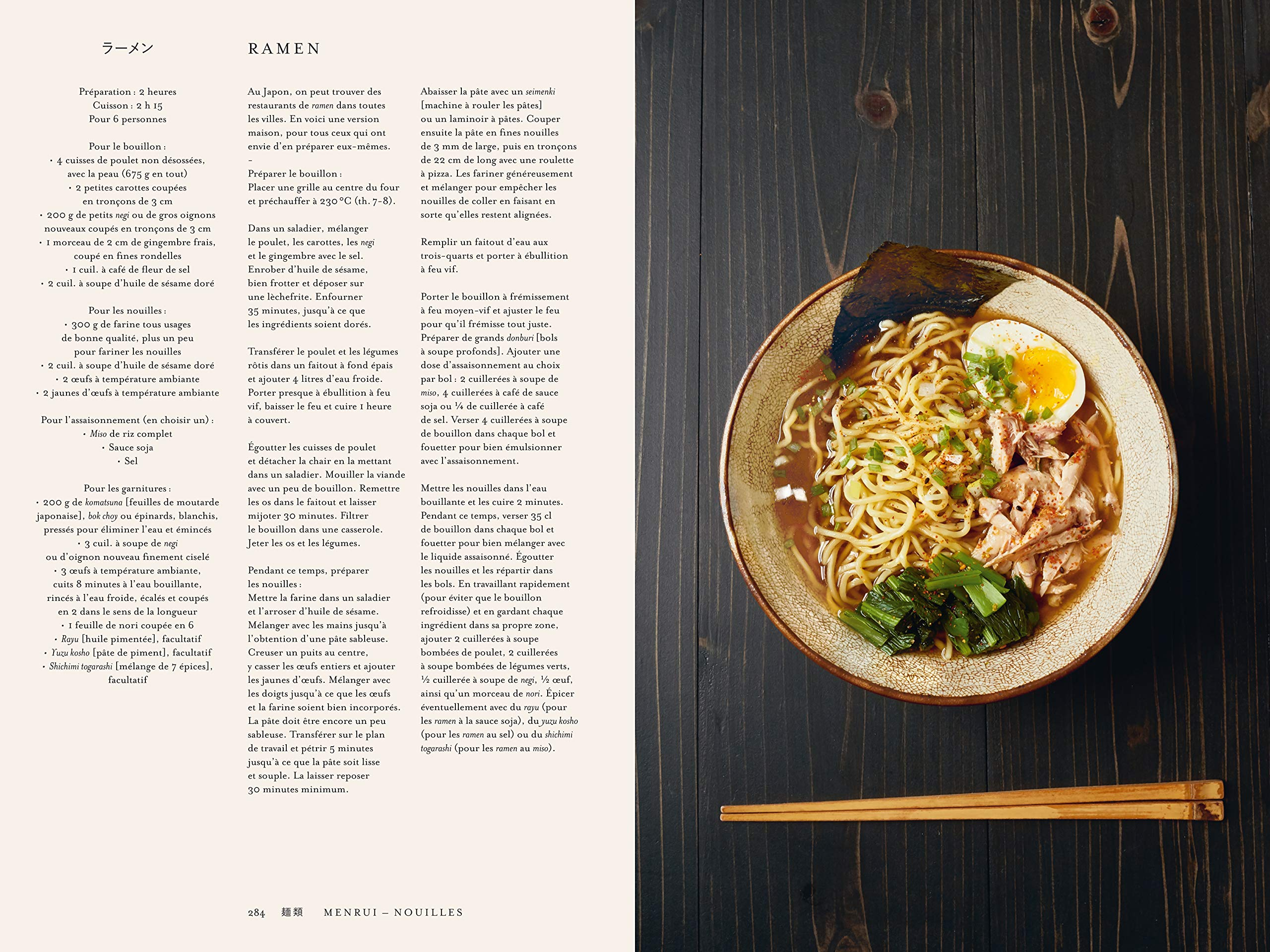 Japon Le Livre De Cuisine Collectif 9780714877709