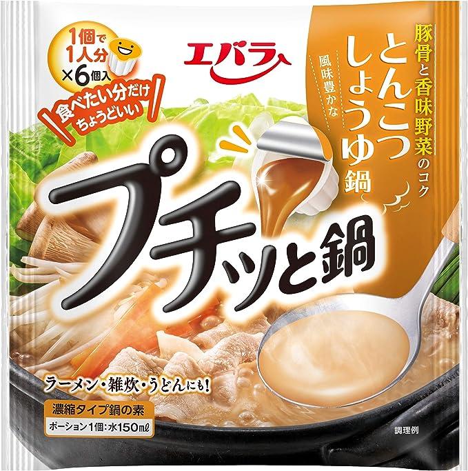 鍋 とんこつ 醤油