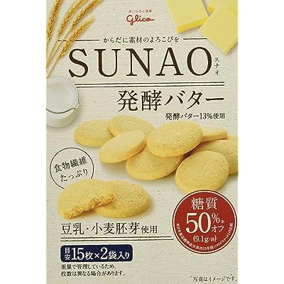 グリコ 低糖質ビスケット SUNAO 発酵バター 62g×5個 送料込896円
