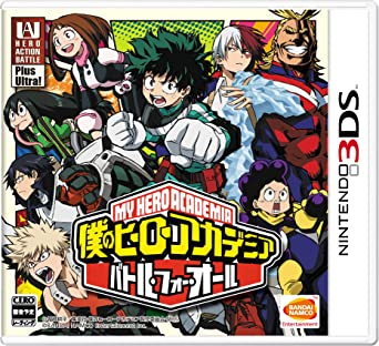 My Hero Academia Battle For All Japan Imported Nintendo 3DS