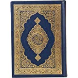 Holy Quran Yellow Paper Two Color - 14 x 20 cm