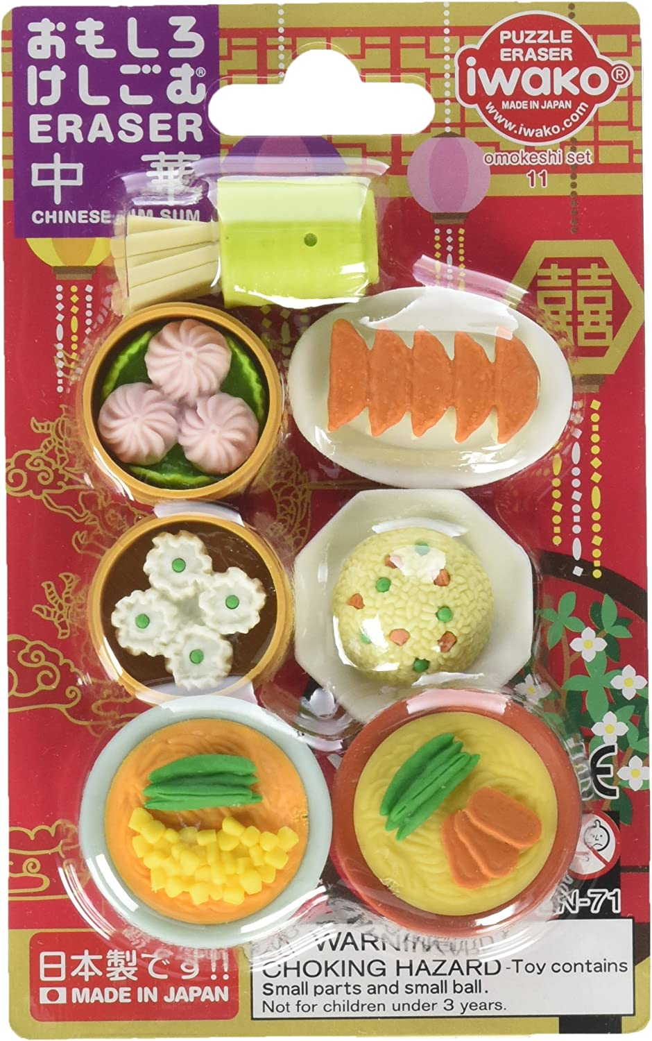 Iwako Japanese Chinese Foods Eraser Set (38338)