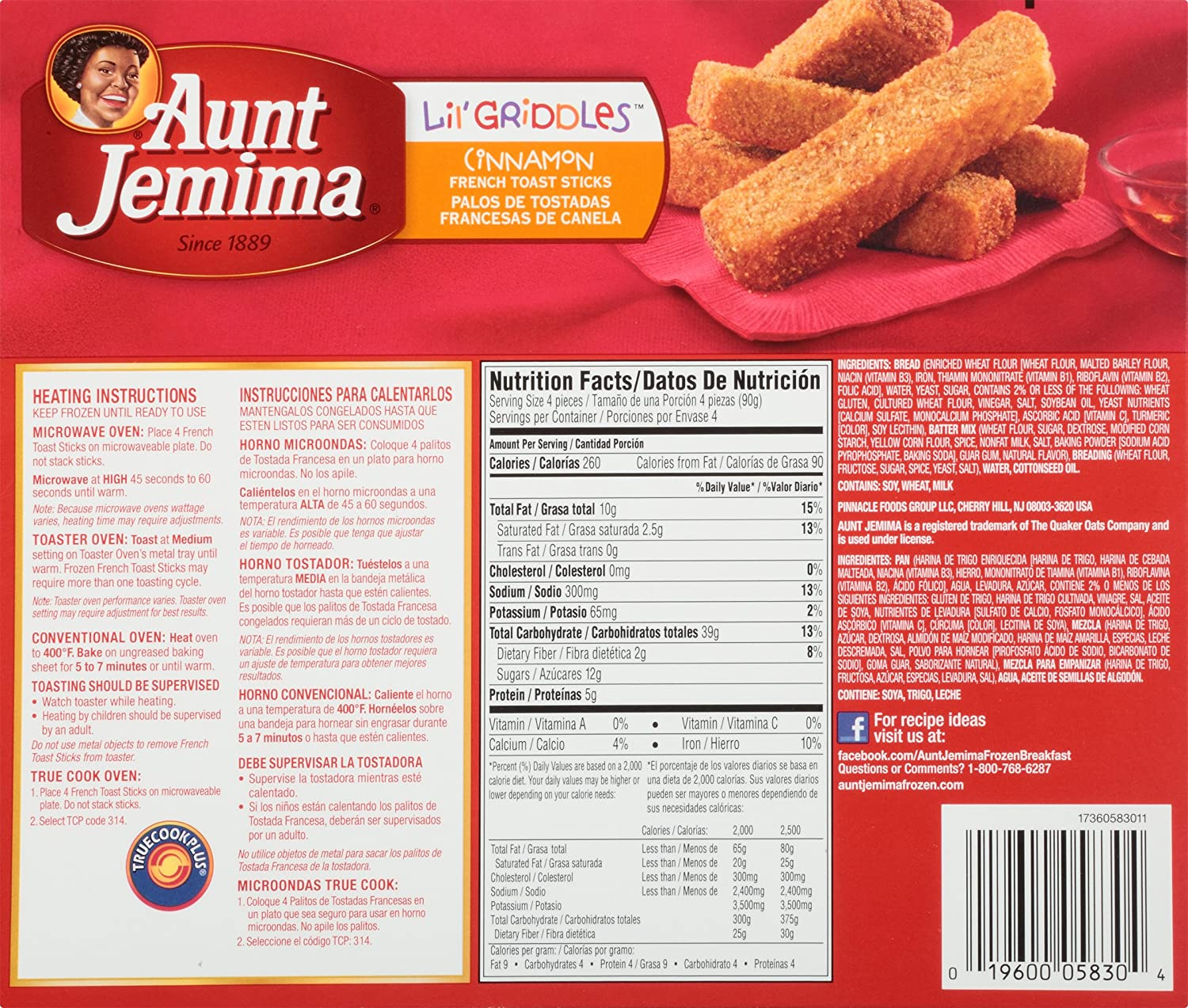 Aunt Jemima Lil Griddles, Cinnamon French Toast Sticks, 12.5 Ounce (Frozen): Amazon.com: Grocery & Gourmet Food