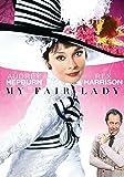 My Fair Lady [Import]