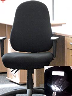 COVER For Office Chair Swivel Chair Computer Chair Cover Only - Computer chair uk