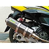 HBP シグナスX O2センサー対応 ブラックチタン サイレントスポーツマフラー スポーティな静音マフラー! SE46J / SE465-1MS 台湾モデル BK-TN