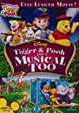 My Friends Tigger And Pooh And A Musical Too [DVD]
