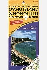 Oahu Island & Honolulu Road & Recreation Map, 1st Edition Map