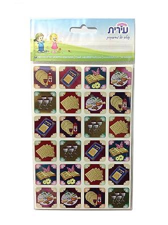 Amazon Jewish Passover Symbols Stickers 240 Passover Symbols