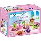 PLAYMOBIL Royal Nursery