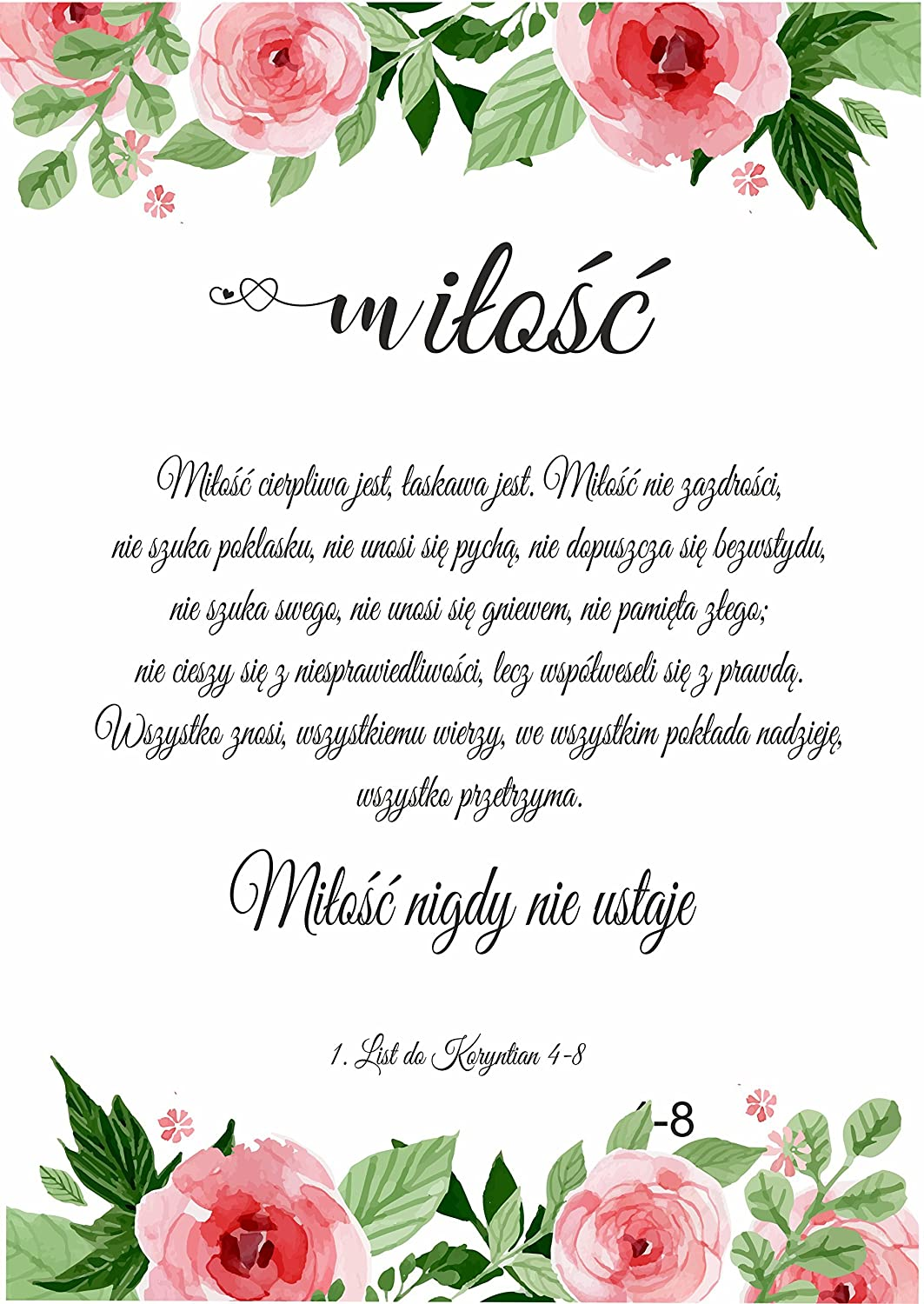 Amazon com polish bible verse wall art poland home decor products house decorations decal hanging a3 poster unframed quotes sayings grandma grandpa gifts