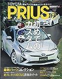 トヨタプリウス7 (NEWS mook RVドレスアップガイドシリーズ Vol. 117)