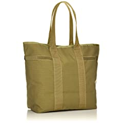 MIS Multi Tote Bag MIS-1014: Coyote Tan