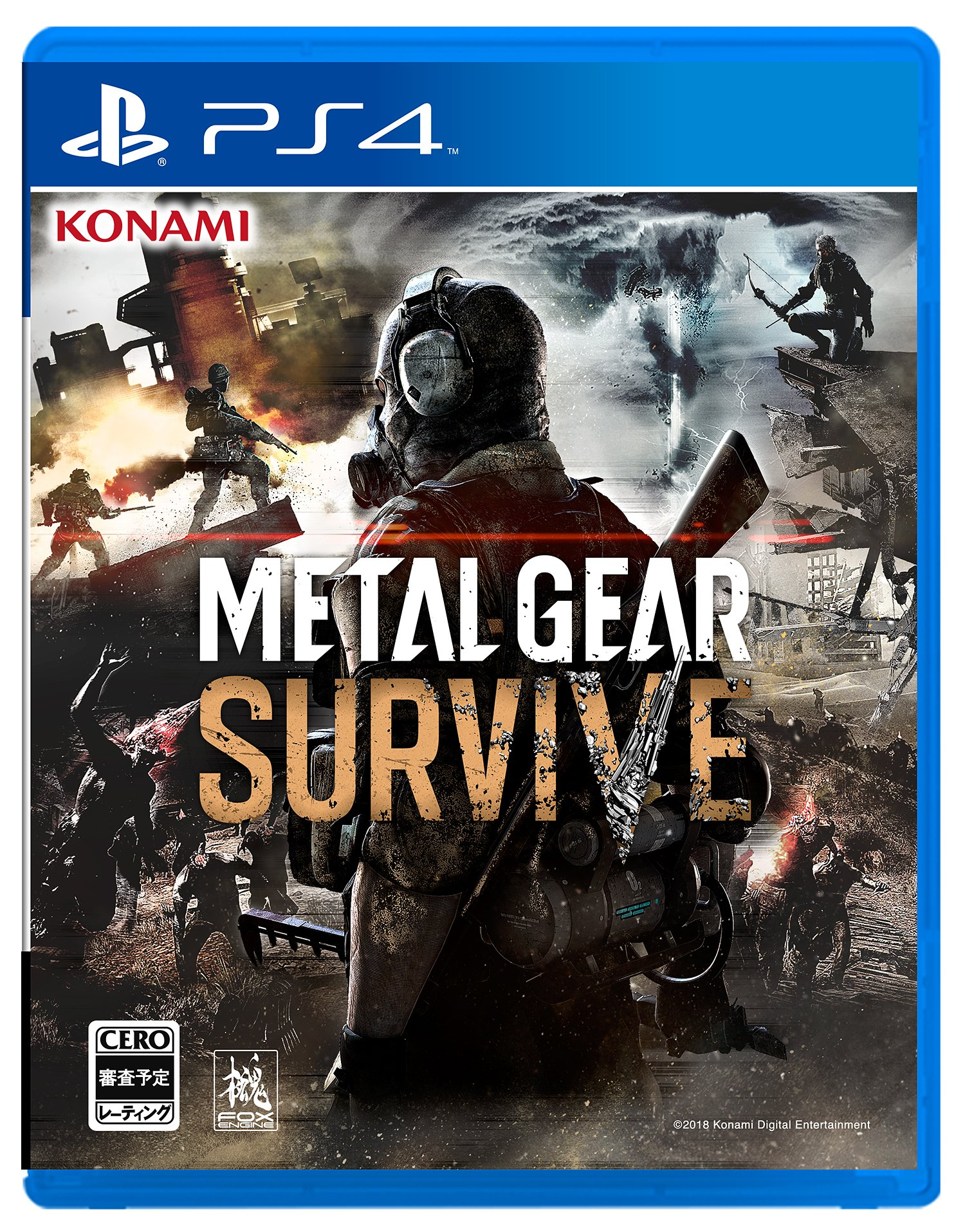 METAL GEAR SURVIVE 【Amazon限定特典】DLC「ゴールドハンマーパック」(配信) 付