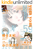 yom yom vol.59(2019年12月号)[雑誌]