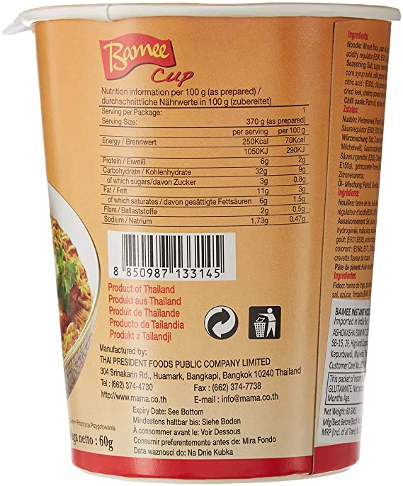 Bamee Oriental Style Instant Cup Noodles, Shrimp Tom Yum, 60g (Pack of 2)