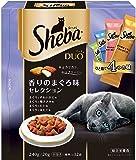 シーバ (Sheba) シーバデュオ 香りのまぐろ味セレクション 240g