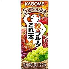 【ドリンクの新商品】カゴメ 秋のフルーツこれ一本 期間限定 200ml×24本