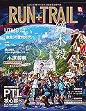 RUN+TRAIL - ランプラストレイル - Vol.39