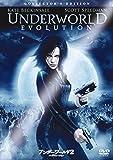 アンダーワールド2 エボリューション コレクターズ・エディション [SPE BEST] [DVD]