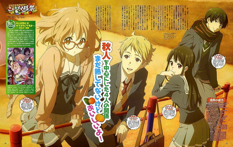 Mirai Kuriyama, Akihito Kanbara, Mitsuki Nase, Hiroomi Nase, beyond the boundary, kyoukai no kanata, anime
