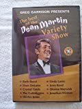 Greg Garrison Presents the Best of the Dean Martin Variety Show - Volume 16