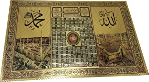 Islam Decorative Poster Sheet AMN-243 Wall Decor Arabic Printed Image Quran Verse Calligraphy Glitter Gold Color Design Muslim Gift No Frame (99 Names of Allah 2)