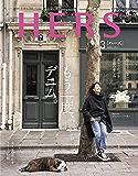 HERS(ハーズ) 2019年 3月号 [雑誌]