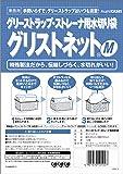 【業務用】グリストネット Mサイズ (縦約35cm×横約30cm) 10枚入