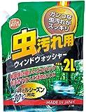 ジョイフル 虫汚れ用ウィンドウォッシャー パウチパック 2L J-145