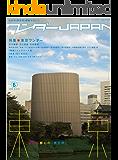 ワンダーJAPAN vol.06