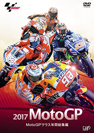 Amazon 2017motogp motogp dvd dvd 2017motogp motogp dvd voltagebd Images
