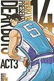 DEAR BOYS ACT 3(14) (月刊少年マガジンコミックス)