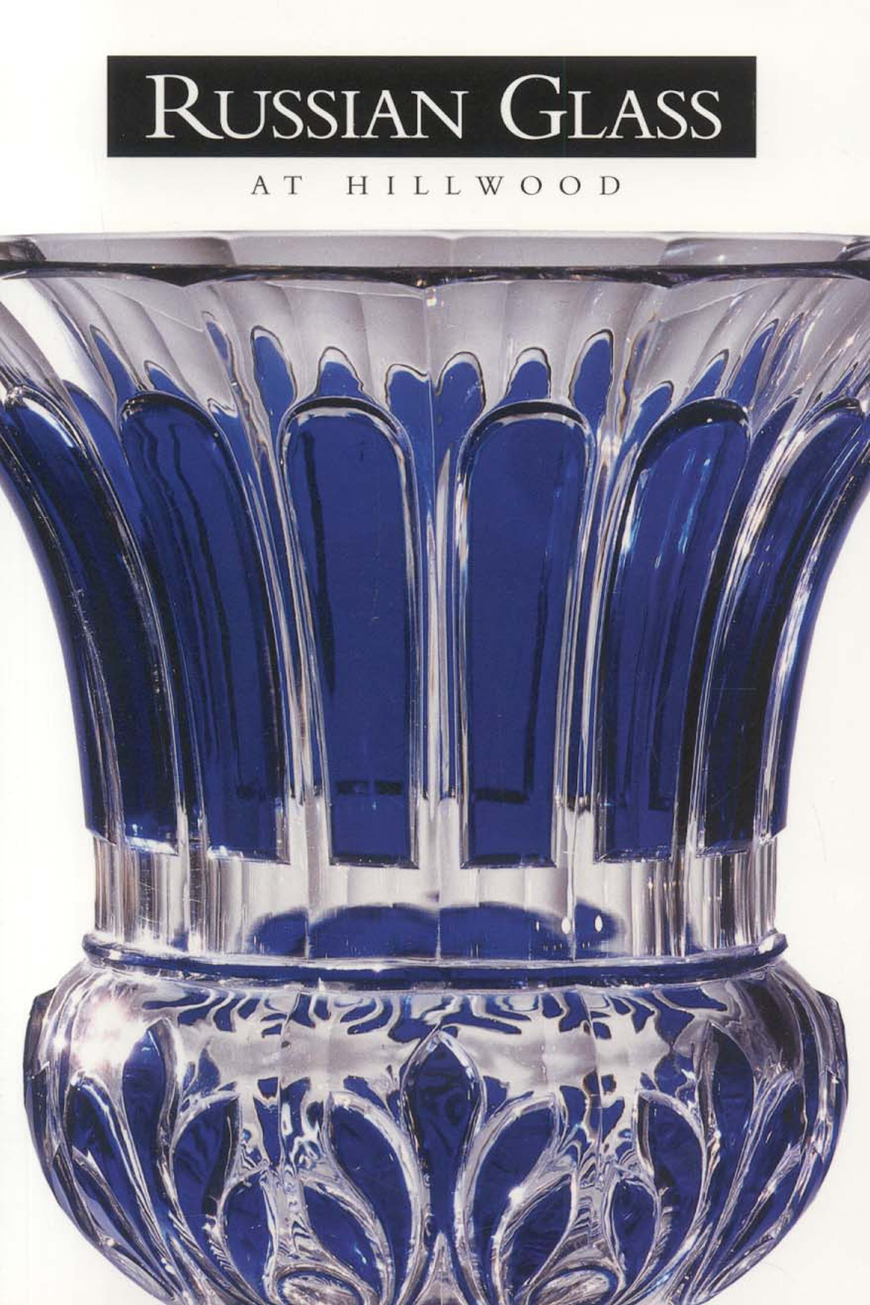 Russian Glass at Hillwood