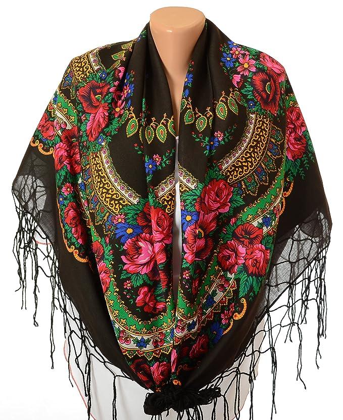 15692ef149 Shawl Fashion Ukrainian Fringed Wrap Polish Scarf Russian Babushka for Women  Traditional Folk Hustka Ethnic Platok for Ladies Evening Dress Wedding ...