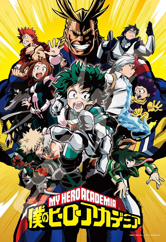 Amazon.com: Japan Official Jigsaw Puzzle - My Hero Academia Saikou ...