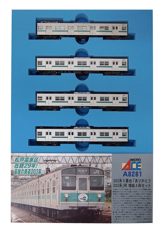 【新品】 マイクロエース Nゲージ 203系0番台「ありがとう203系」号 増結4両セット A8281 鉄道模型 増結4両セット Nゲージ 鉄道模型 電車 B007KIU3CK, ミノクニ商店:b9cb69f4 --- a0267596.xsph.ru
