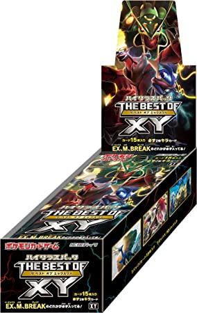 Pokemon Card Game High Class Pack THE BEST OF XY Box (Importación ...