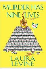 Murder Has Nine Lives (A Jaine Austen Mystery Book 14) Kindle Edition
