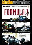 AUTOSPORT (オートスポーツ) 特別編集 FORMULA 1 file Vol.2 AUTOSPORT特別編集
