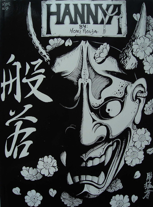 Japanische Tattoo Vorlagen Book Buch Hannya 210mm x 285mm DIN A4 ...