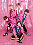 BULLET TRAIN SPRING/SUMMER TOUR 2019 EUPHORIA 〜Breakthrough, The Six Brave Stars〜 at PACIFICO YOKOHAMA National Convention Hall [Blu-ray]