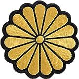 [ ワッペン屋Dongri ] 全面刺繍 ベルクロワッペン 菊花紋章 菊紋 十六八重表菊 A178