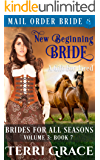 New Beginning Bride - A Gift For Jared (Brides For All Seasons Vol.3 Book 7)