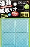 【まとめ買いセット】耐震マット 4×4cm 4枚入 3個組 231350