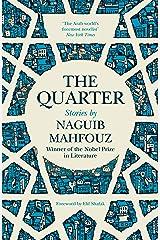 The Quarter Hardcover