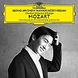 モーツァルト:ピアノ協奏曲第20番、ピアノ・ソナタ第3番・第21番
