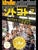 ソトコト 2016年 7月号 Lite版 [雑誌]