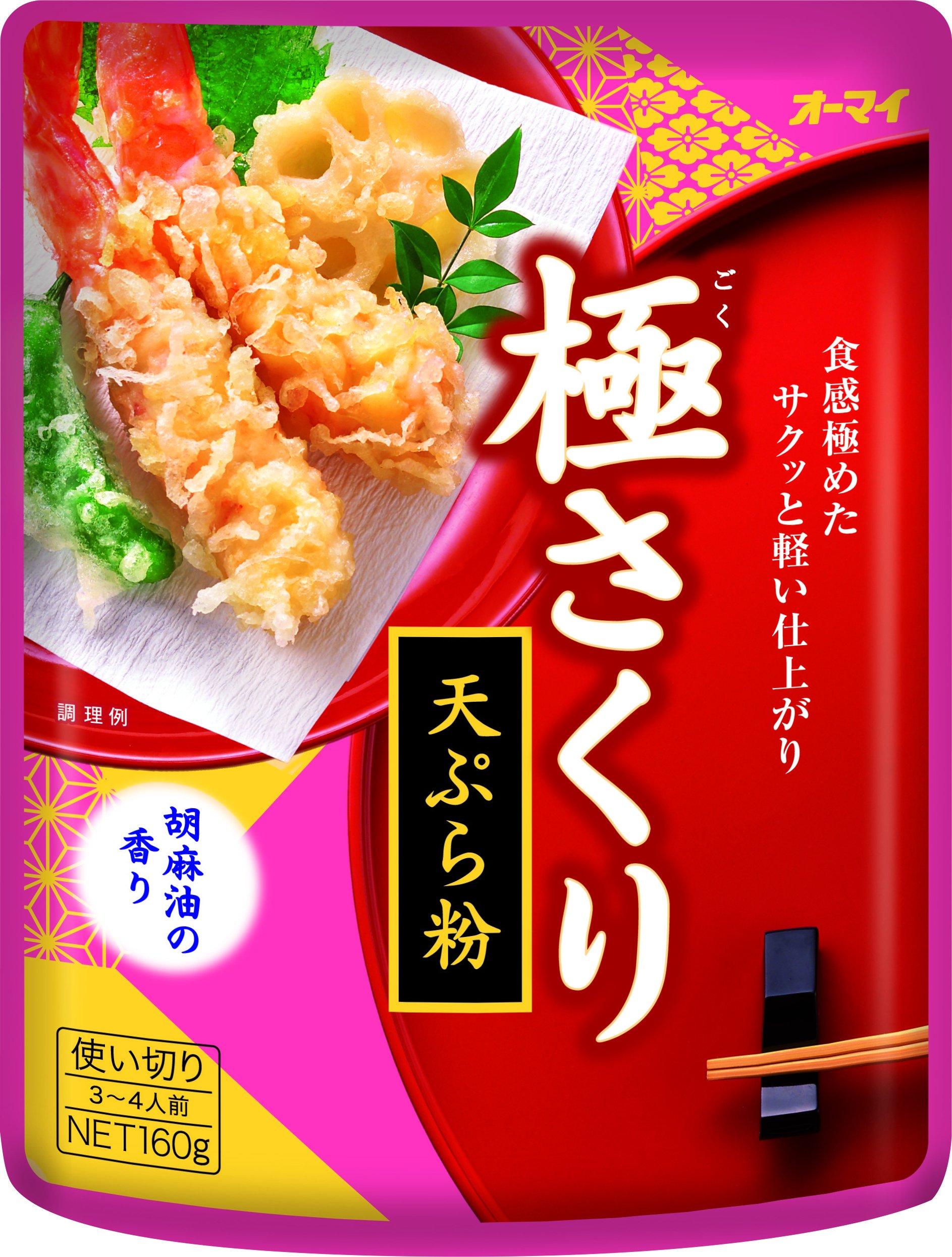 Oh my very Sacri tempura flour 160gX4 pieces