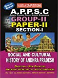 APPSC Group-II Paper-II Section-I Social and Cultural History of Andhra Pradesh ENGLISH MEDIUM